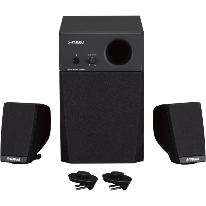 Yamaha GNS-MS01 Speaker System