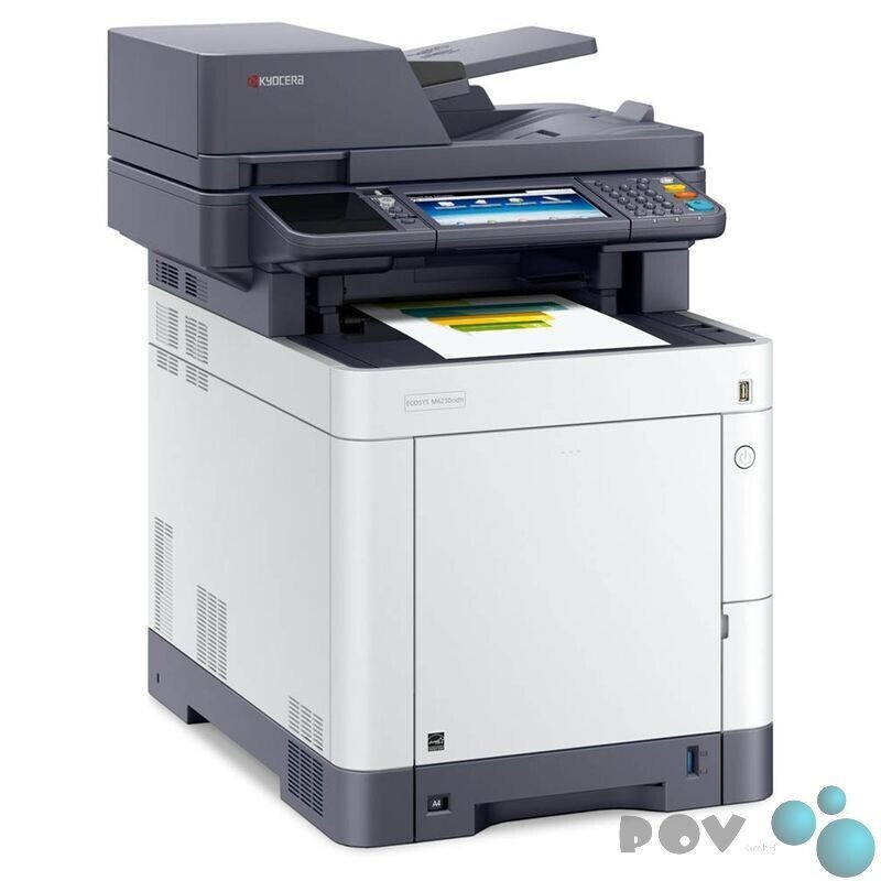 Kyocera ECOSYS M6230cidn color MFP A4