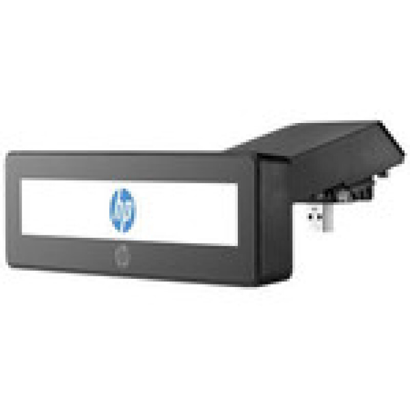 HP RP9 Integrated Display Top with Arm - Kundenanzeige - 14 cm (5.5´)